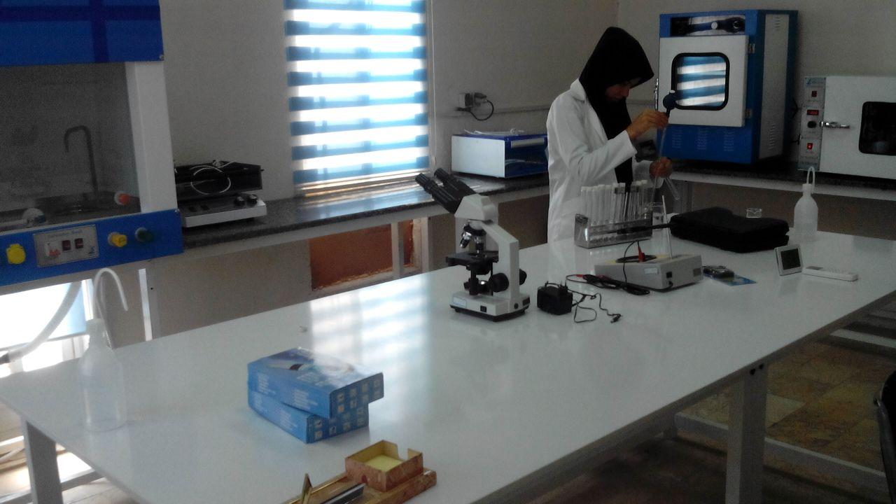 آزمایشگاه کنترل کیفیت
